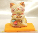 Wind water glitter, gorgeous ♪ Feng Shui Maneki-Neko (money-box: size: yellow business thriving Grand opening celebration pass pray for us celebrate family a mascot