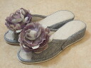 Big ruse pantaloons slippers: grey heel Slipper Room shoes stylish your slippers