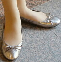 Plie mobile thewsslippon: cute gunmetal mobile room shoes freshman graduation class fashionable indoor slippers 05P25Oct14