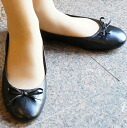 Plie mobile thewsslippon: Cute Black mobile room shoes freshman graduation class fashionable indoor slippers 05P25Oct14