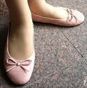 Plie mobile thewsslippon: cute ash pink mobile room shoes freshman graduation class fashionable indoor slippers 05P25Oct14