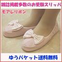 モアレリボンヒール slippers and the series モアレリボン mobile slippers (Pink): cute pouch with M / L / LL size take your room shoes freshman class fashionable indoor slippers モアレリボン slippers