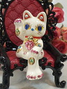Glittery gorgeous ♪ sitting beckoning: white business thriving Grand opening celebration pass pray for us celebrate family luck Deco cat figurine