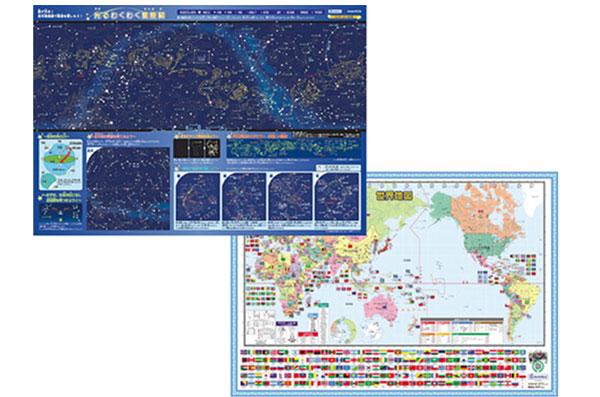 [世界地图&星座图学习棕垫]学习棕垫[考试