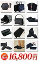 Parents have of peace 13 piece set «take your slippers & take your bag set» [bags]