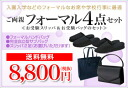 4 Formal set of parents [take your slippers & take your bag set» [bags]