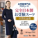 S monthly magazine VERY s? t 7-13, take your suit Navy Blue
