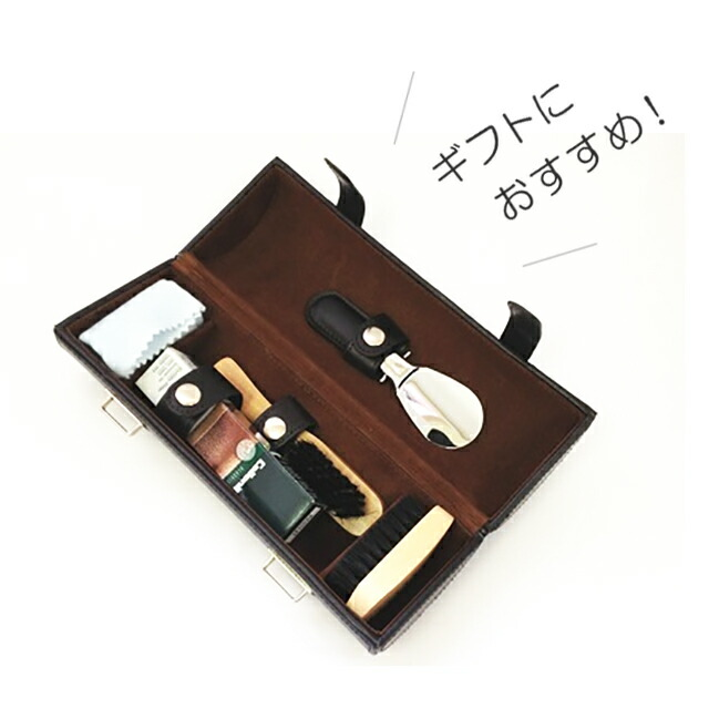 シューケアロールボックス