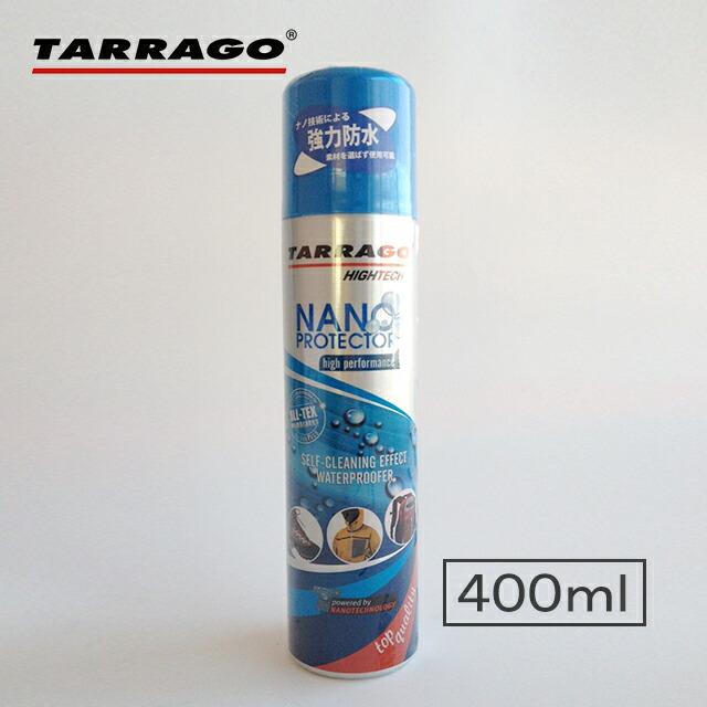 タラゴ ハイテクナノプロテクター 400ml