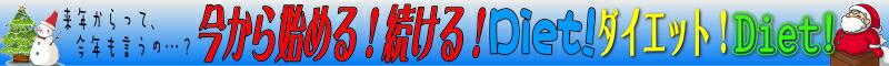 インド式 ダイエット アーユルヴェーダ アーユル・ヴェーダ アーユルベーダ エフエフ ff ff トリプルバーニング ffトリプルバーニング エフエフトリプルバーニング エフエフトリプル・バーニング パパイヤダイエット ffパパイヤダイエット エフエフパパイヤダイエット エフエフパパイヤ・ダイエット ゴールデンコデール ffゴールデンコデール エフエフゴールデンコデール エフエフゴールデン・コデール ベントリン スレンダーローション ffスレンダーローション エフエフスレンダーローション エフエフスレンダー・ローション スーリアプラシャン スーリアプリシャン スーラアプラシャン スーラアプリシャン スーリ アプラシャン スーラ アプリシャン