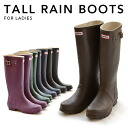 Cheap original Thor boots junior long boots original toll fashionable rain waterproof snow winter light 23 cm 24 cm 25 cm in the Bill is not a cheap popular farming HUNTER
