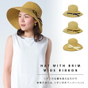 Ribbon with big paper Hat Hat ladies collar wide ribbon and straw hat straw hat actress Cap size folding spring summer fall uv abu UV protection sunburn fashionable and elegant