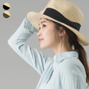 Paper turu tuba wide Hat Hat Hat turu Hat women's straw hat paper material compact portable convenient foldable travel to handy storage easy simple Tan anti Black Brown