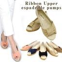 Real swerdribonapperwedgsawlpampse Karina shoes 22 cm 23 cm 24 cm 25 cm espadrille sandal wedge sole 6 cm heel