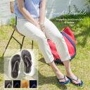 Beach Sandals leather flip flops women's lightweight / Beach Sandals bison black black grey chestnut Navy leather sale