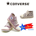 Baby CONVERSE ALL STAR C-DOWN RZ converse all-star cotton down infant canvas sneakers let the ease of putting on the grave and ease of updating renewal model ☆