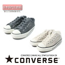CONVERSE ALL STAR SLIP BOA OX converse all star ボアスリップ autumn-winter models lining the trend as a BOA material to use «ladies» Japan domestic models!