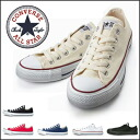 All Star canvas Oxford sneaker CANVAS CONVERSE ALL STAR OX converse «ladies mens»