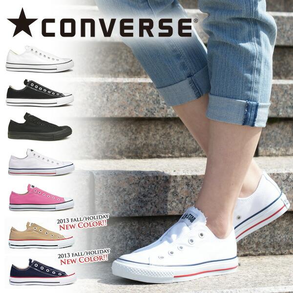 slip on converse womens