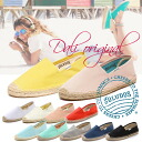 ソルドス (Soludos) espadrille slip-on Womens / pettanko pettanko shoe flat shoe laces without gaimo Gaim カスタニ ALE ras Millor toms vans like also! very cheap sale outlet price popularity rankings 2013