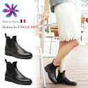 UMO (IMO) rain boots rain shoes short side Gore women's regular products, Thermo rubber boots short length low heel fashion cute logo charm Black Black Brown sale sale outlet price popular brand