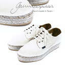 ガイモ GAIMO MASLIN ETI COTTON WASHED STONE silver lam espadrille canvas sneakers Lady's shoes shoes thickness bottom GAIMO metallic silver white white