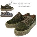 ガイモ GAIMO MASLIN MIMETIC camouflage pattern leather sneakers Lady's shoes shoes thickness bottom GAIMO camouflage pattern camouflage pattern