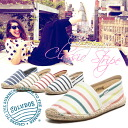 ソルドス and ソリュドス are like the ORIGINAL STRIPE ESPADRILLE espadrille stripe border slip-on flat shoes Gaimo カスタニ ALE Millor カルザノール TOMS!