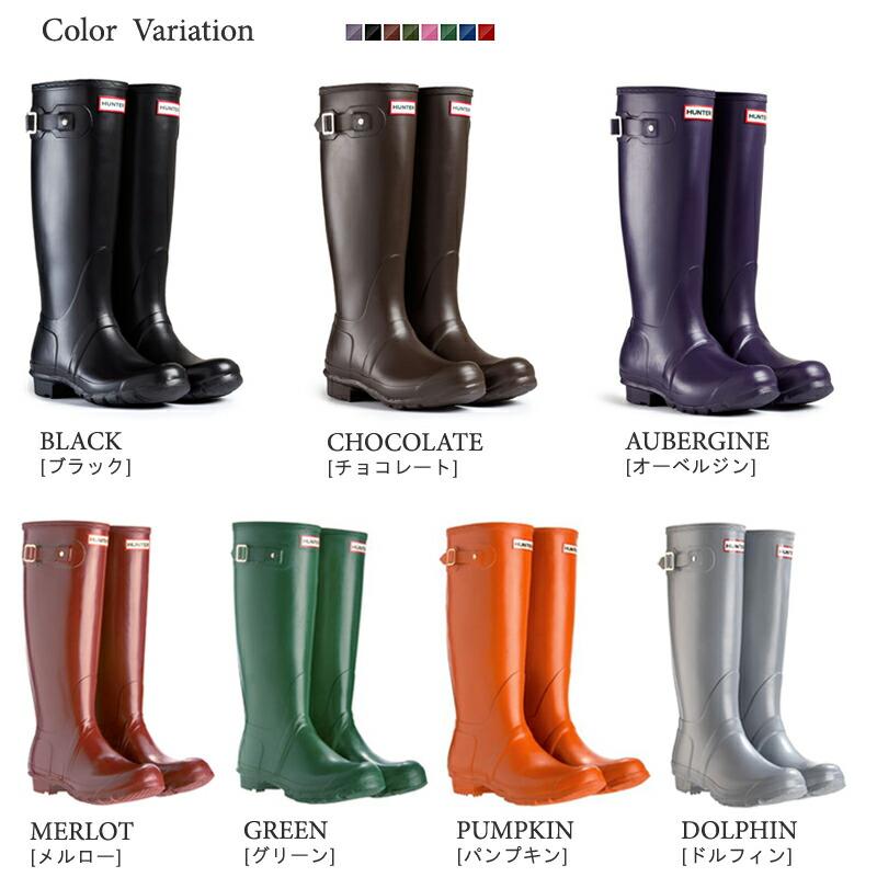 时尚hunter雨靴