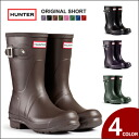 ORIGINAL SHORT W23758 rain boots side buckle original short long-length rubber boots shoes galoshes gardening rain gear winter snow celebrity favorite rainy season