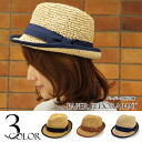 Paper turu Cap ladies Hat hats caps Cap Ribbon piping crochet handmade summer UV UV measures Black Brown Navy
