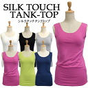 Plain tank top 6 colors one size fits all comfort of ballistic tank top off white black grey pink mango green U neck long inner women's tank top