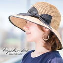 パイピングカプリーヌ all 4 colors one size fits all wide range of CBA in an elegant impression! ladies ' Hat Hat hat spring summer UV protection UV cut