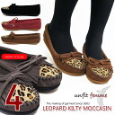 Rakuten ranking Prize! Like レオパードキルティモカシンアンフィットファム LEOPARD KILTY MOCCASIN suede moccasin shoes must see! Women's shoes shoes leather Leopard Leopard pattern Leopard Leopard moccasin suede