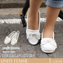 Kirsty soft leather moccasin white white deck shoes ladies leather / flat shoes pumps pettanko pettanko also liked shoes Minnetonka minnetonka vans regal Regal ♪ cheap sale outlet popular rankings 2013 new