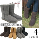 Leather boots ショートアン fit femme women's shoes boots shoes 2013 store Sheepskin boots シープスキンスウェード sale price