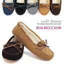Latest ボアモカシンアン fit femme Boa Moccasin women's flat shoes Rakuten ranking regulars UNFIT feme moccasin series! Lightweight, easy-to-wear, feminine form ☆ rounded fluffy fur liner feet were!