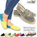 Original エスパドリーユフラットスリッポン womens/mens basic plain espadrille slipon ジュートソール ESPA cotton hemp hemp slippers Sandals カスタニ Yale women's men's 2014 spring summer new