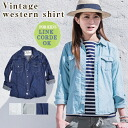 Also stock shirts long sleeve shirt women's denim shirt dungaree shirt solid / cotton 100% Frank & Irene frank and Eileen frank &eileen to love / indigo blue UNFIT femme] sale