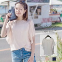 Thick chiffon flare ruffle Sleeve Tops tops flare sleeves gathered freachiffonladies spring/summer-friendly fabric of casual simple white show pink Navy