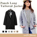 Punch material long tailored jacket women's Chester Court piping jacket Cardigan Cardigan Jersey entrance ceremony entrance ceremony graduation commuter