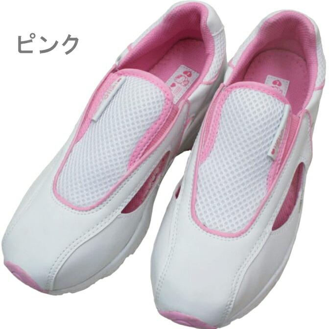 白色护士鞋