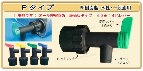 其他实验室用品-进口水桶油桶放液桶用安装龙头