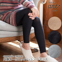 PES inside organic cotton spats (mail-order fashion fashion organic cotton natural, women's women of women's Rakuten)