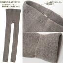 ORGANIC GARDEN organic cotton yak & Sioux Pima lib spats sargasso gray M-L (for organic / cotton / Lady's / bottoms / spats / leggings /10 length / ハーモネイチャー / mail order / Rakuten)