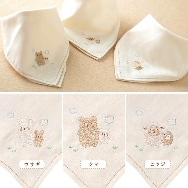 有机棉布婴儿笑眯眯的动物的纱布泰国手帕
