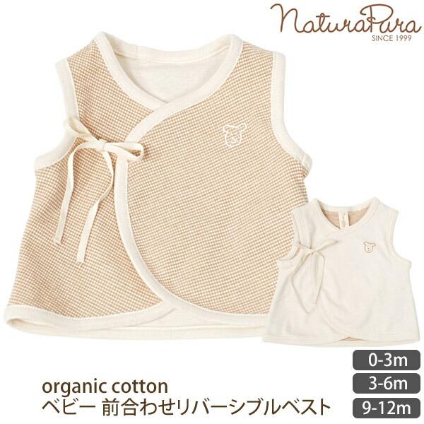 Cotton Baby Clothing | Bbg Clothing