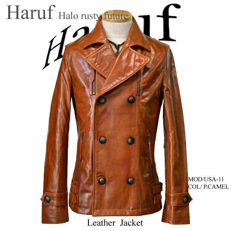 Haruf Leather | Rakuten Global Market: P coat peacoat short-length