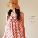To go as liberty ケイティース sleeveless A line gather Tunick summer resort. [Domestic]