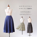 Semi-tailored skirt [domestic] ( SSpopular03mar13_ladiesfashion )